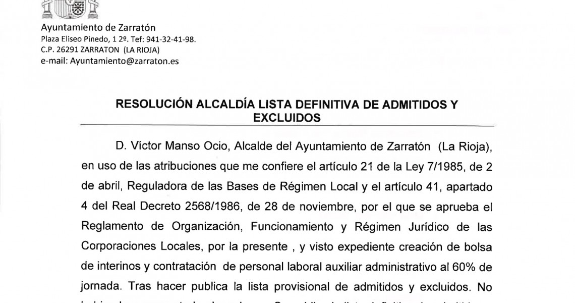 Resolucion-admit-definitiva-auxiliar-administrtivo